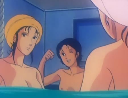 キャッツアイ27  来生愛と来生瞳の胸裸入浴シーン乳首