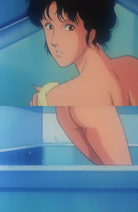 キャッツアイ37 来生瞳の入浴シーン尻