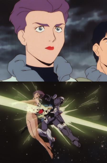 機動戦士Vガンダム ユカ・マイラスの全裸死亡シーン