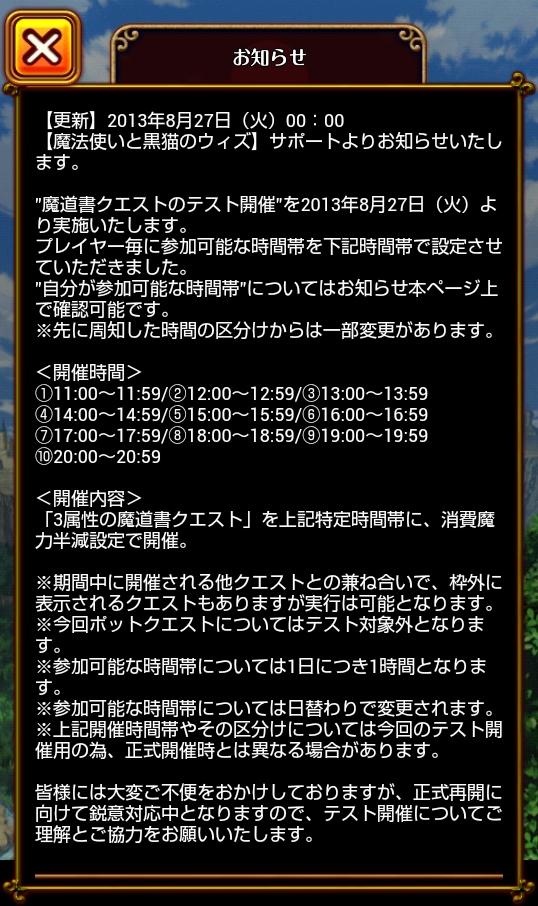 20130826-01.jpg