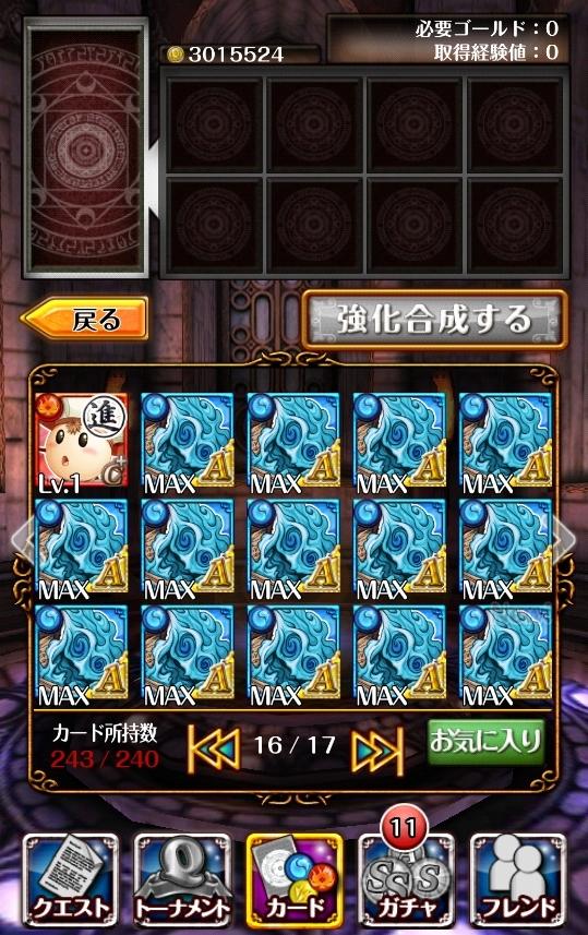 20130827-11.jpg
