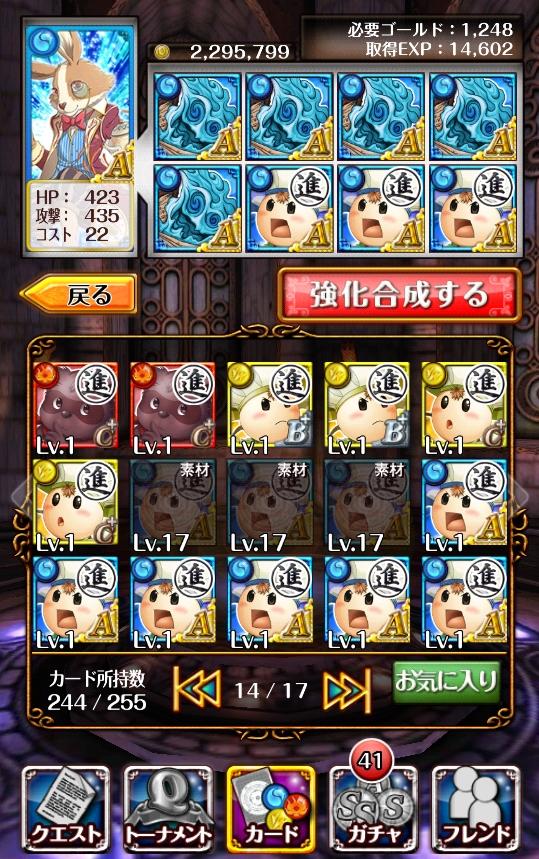 20130906-03.jpg