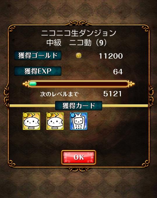 20130911-02.jpg