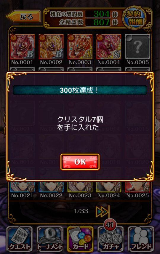 20130912-04.jpg