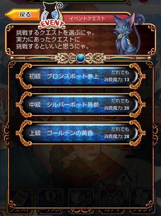 20130917-01.jpg