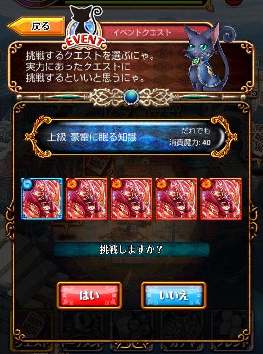 20130920-01.jpg