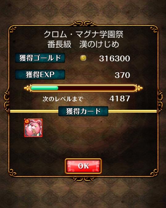 20130920-11.jpg