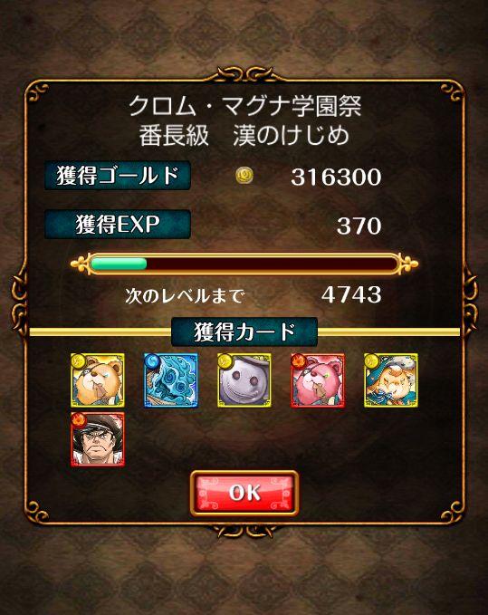 20130923-04.jpg