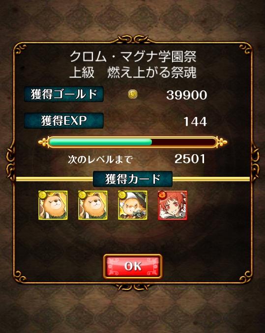 20130930-04.jpg