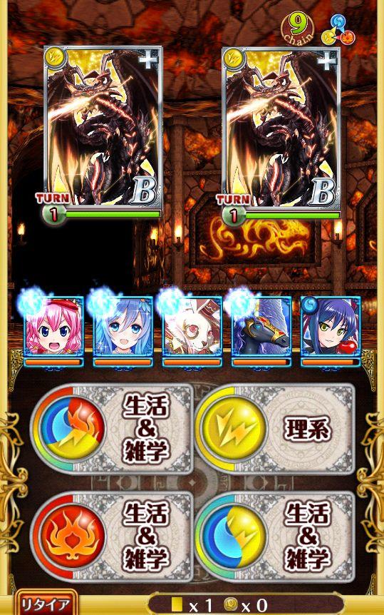 20131008-01.jpg