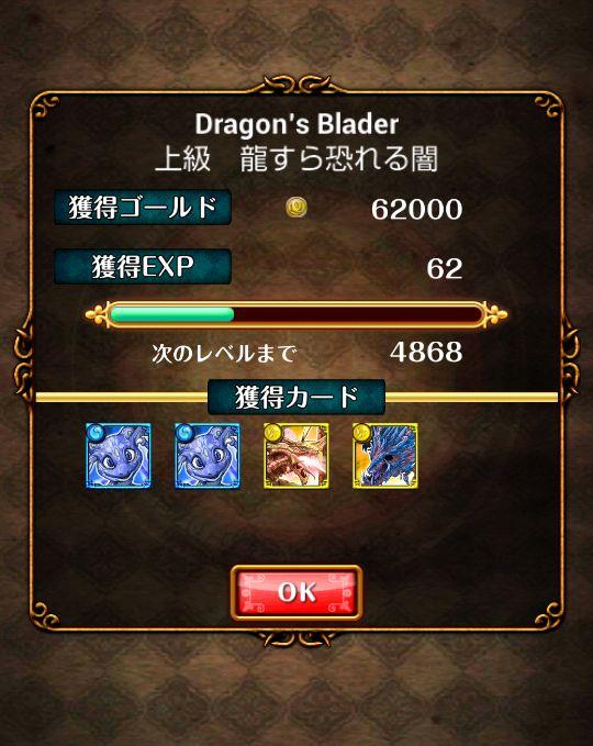 20131008-09.jpg