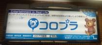 20131020-02.jpg