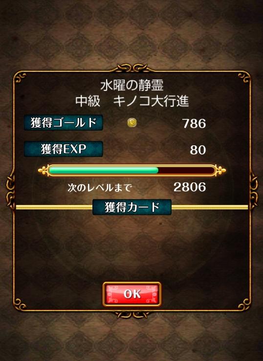20131023-01.jpg