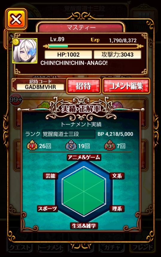 20131025-01.jpg