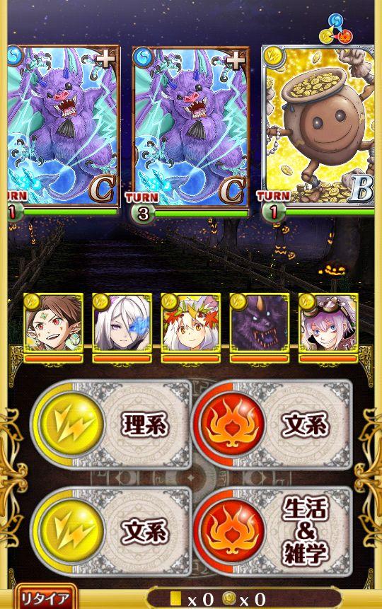20131029-01.jpg