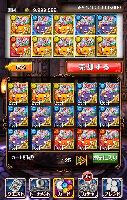 20131031-05.jpg
