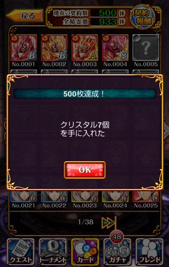 20131031-07.jpg