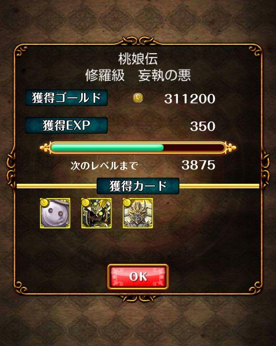 20131119-04.jpg