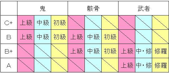 20131119-07.jpg