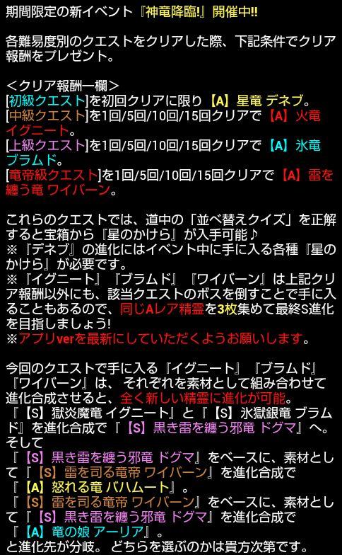 20131227-05.jpg