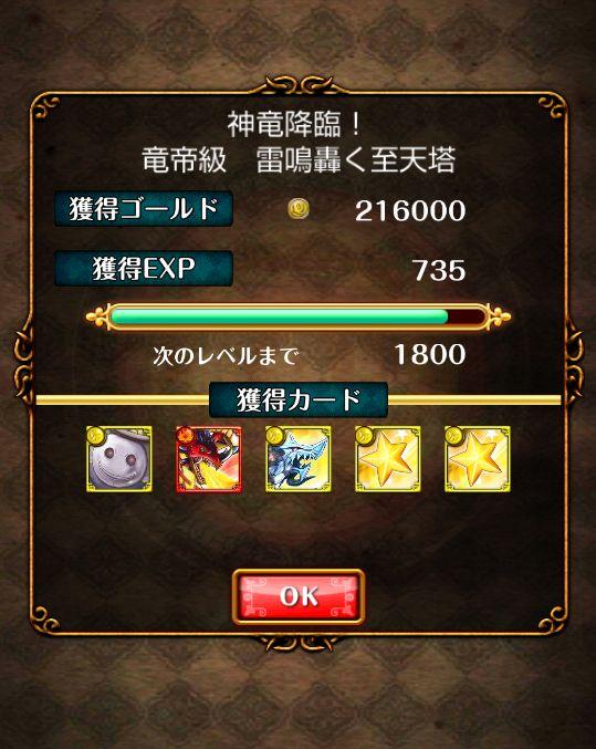 20140110-05.jpg