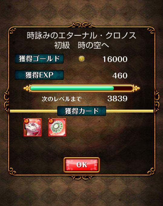 20140116-01.jpg
