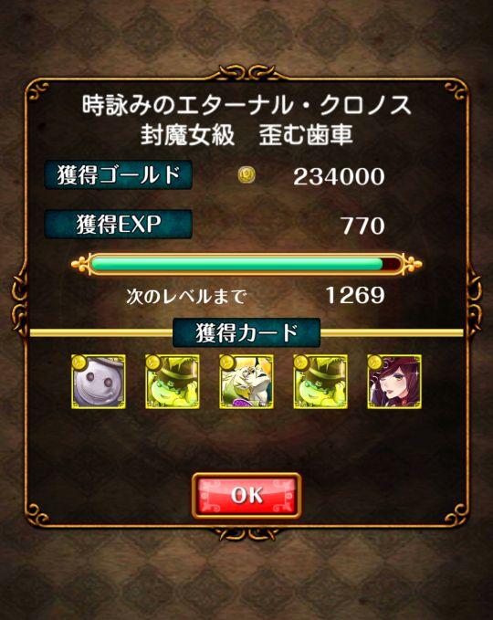 20140116-09.jpg
