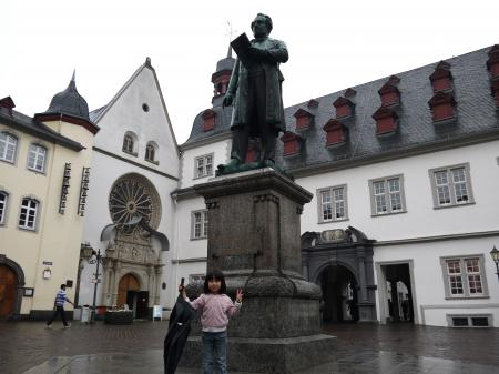 Koblenz 2