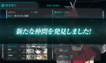 screenshot-201411150612240445.png