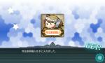 screenshot-201411160342430729.png