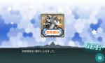 screenshot-201411160342550142.png