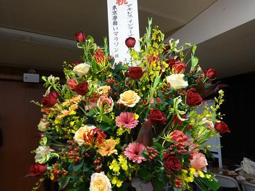 アキレス花束