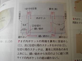hokuou2-7.jpg