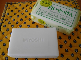 miyosi2.jpg