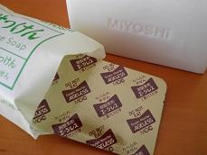 miyosi3.jpg