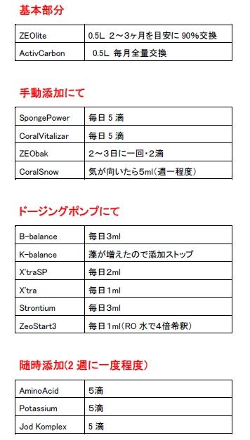 Baidu IME_2013-9-30_17-16-22
