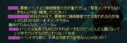 SRO[2013-04-27 20-55-18]_17