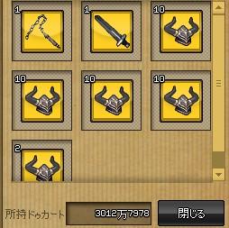2013y07m25d_081236812.jpg