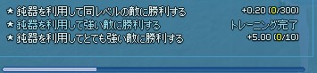 2013y07m26d_190449229.jpg