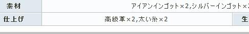 2013y08m25d_203305853.jpg