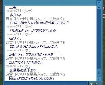 2013y12m27d_184123201.jpg