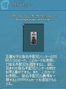 2013y12m27d_191755292.jpg