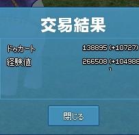 2013y12m27d_210618770.jpg
