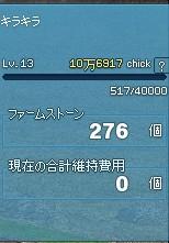 2013y12m29d_151834137.jpg