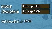 2014y01m07d_205508666.jpg