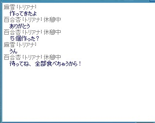 2014y01m18d_191746881.jpg