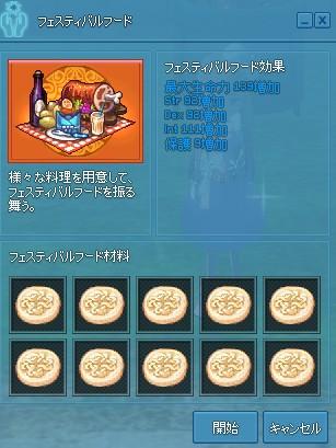 2014y02m02d_052103154.jpg