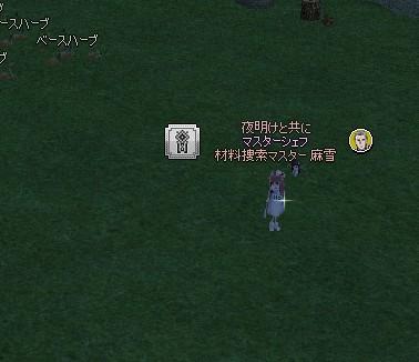 2014y02m04d_082514103.jpg