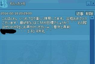2014y02m19d_220016944.jpg