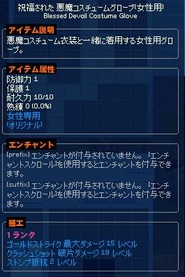 mabinogi_2014_01_12_001.jpg